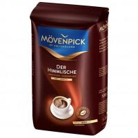 Кофе в зёрнах Movenpick Der Himmlische, 500 гр.